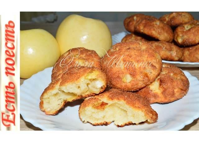 Фото к рецепту: Яблочно-творожное печенье