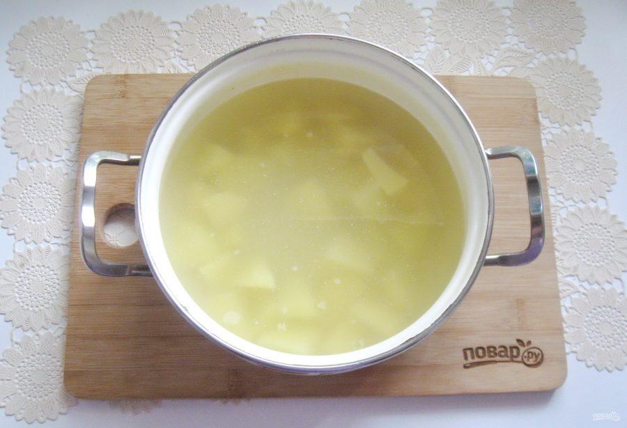 Суп из камбалы - фото шаг 7