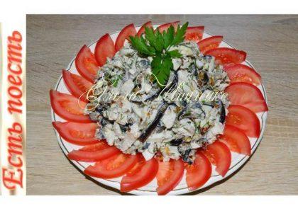 Салат лилек с баклажанами