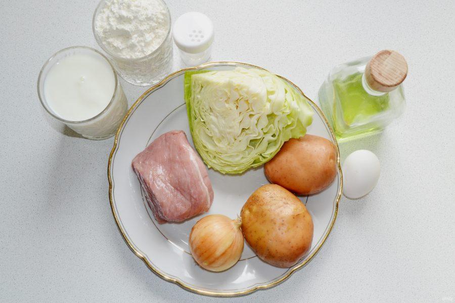 Штрудель с мясом, картошкой и капустой - фото шаг 1