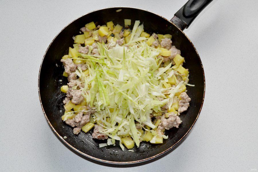 Штрудель с мясом, картошкой и капустой - фото шаг 5