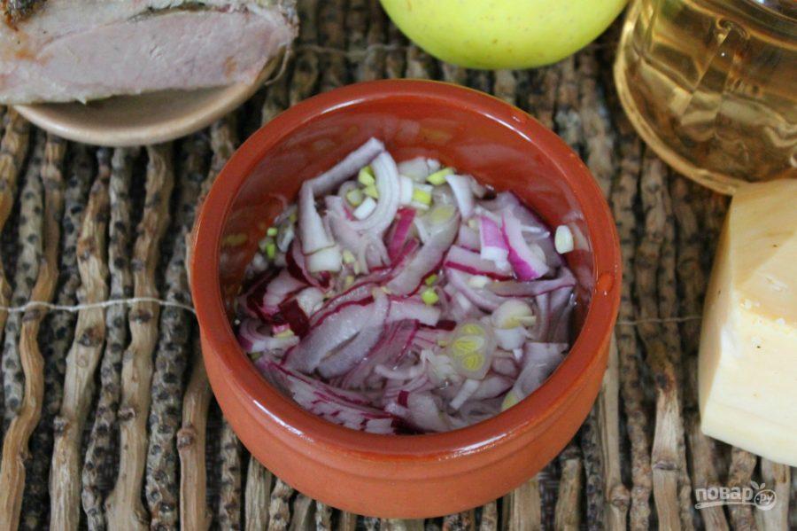 Французский салат на Новый год - фото шаг 2