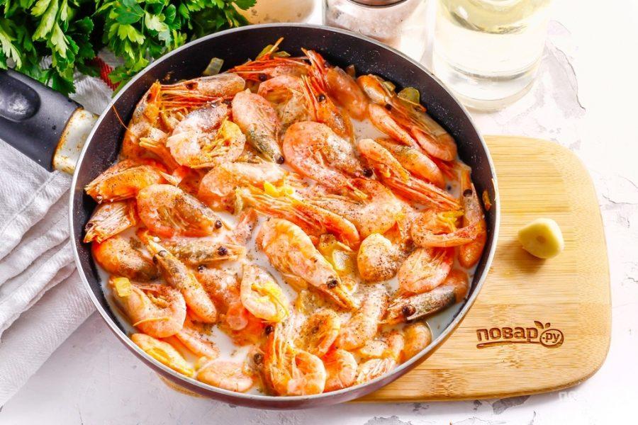 Креветки в сливочно-чесночном соусе - фото шаг 5