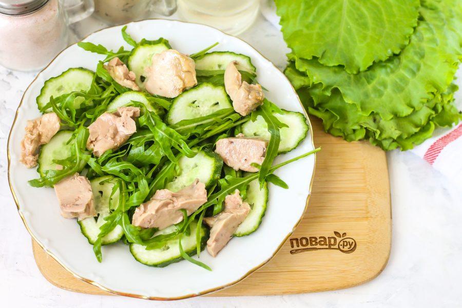 Салат с печенью трески и рукколой - фото шаг 4