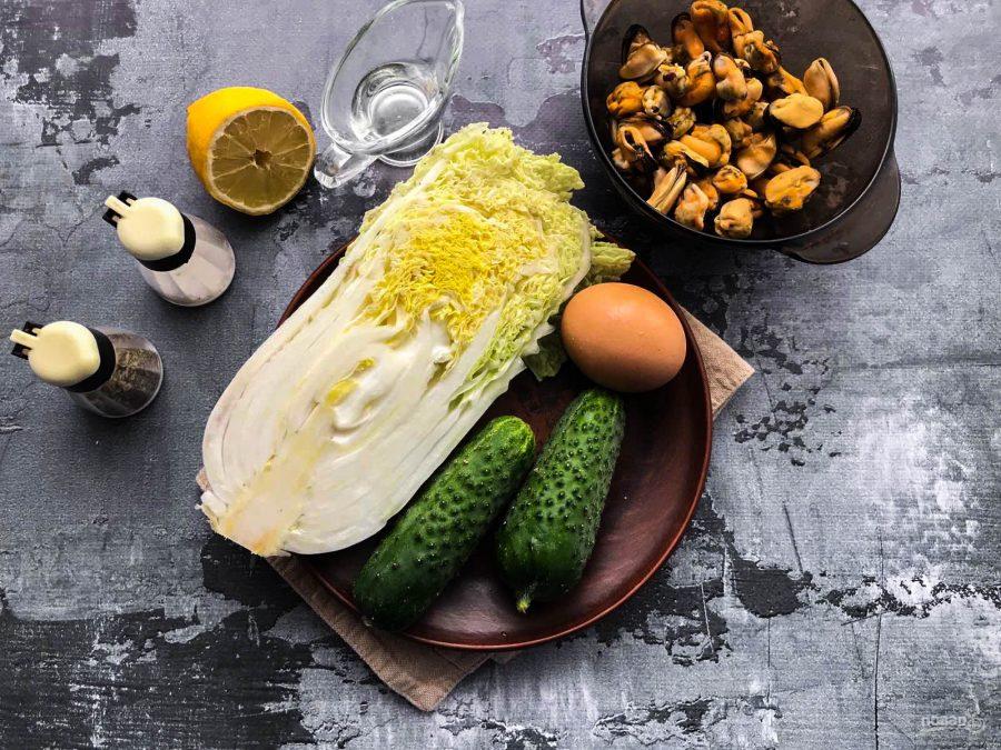 Салат с пекинской капустой и мидиями - фото шаг 1