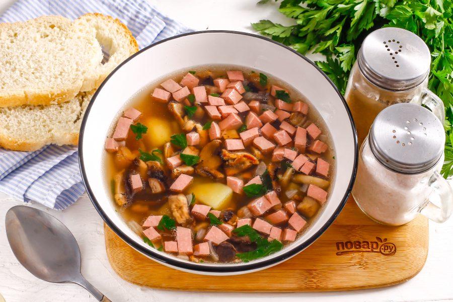 Суп с грибами и колбасой - фото шаг 8