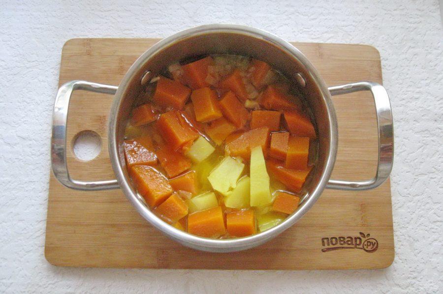 Тыквенный суп-пюре с мясом - фото шаг 6