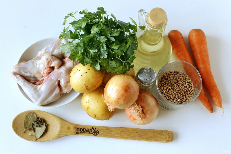 Суп из кролика с гречкой - фото шаг 1