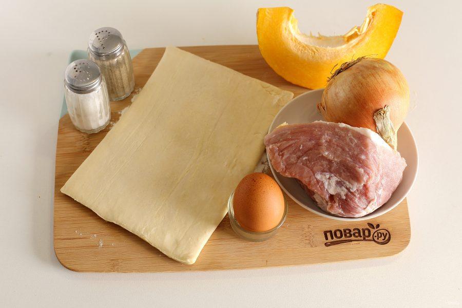 Шумуш с тыквой и мясом - фото шаг 1