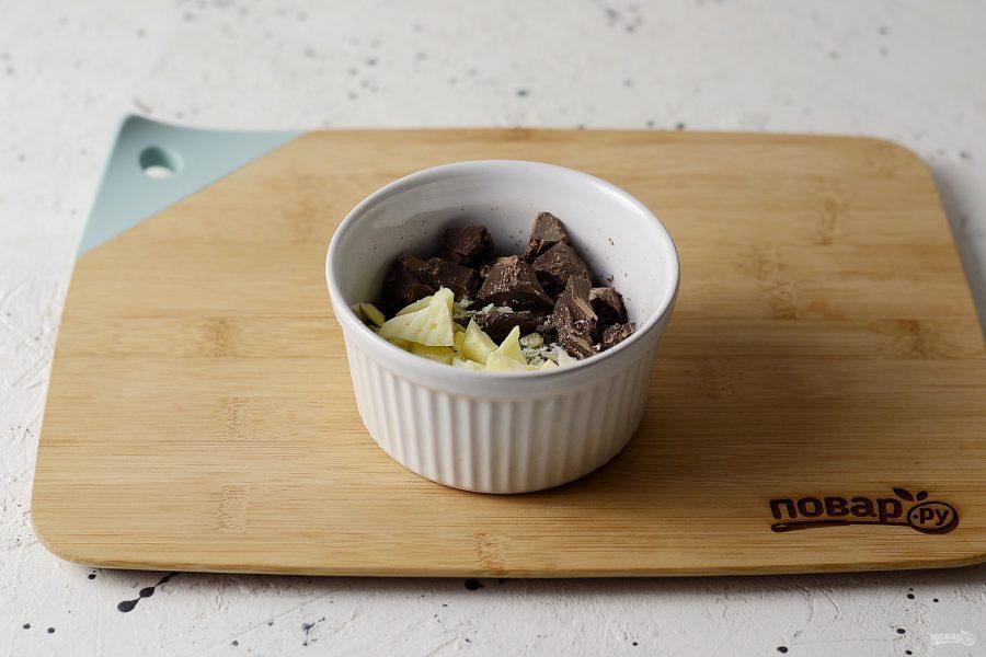 Домашний горький шоколад - фото шаг 2