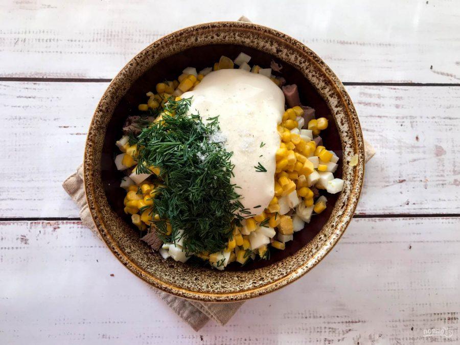 Салат с языком и кукурузой - фото шаг 6
