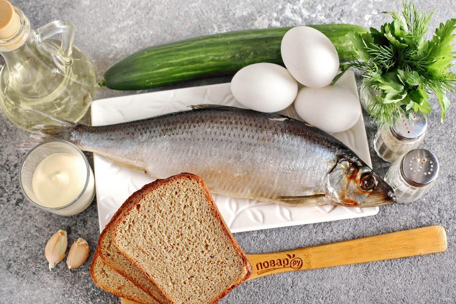 Бутерброды с селедкой - фото шаг 1