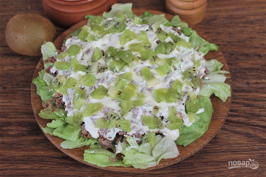 Салат с говядиной и киви - фото шаг 4