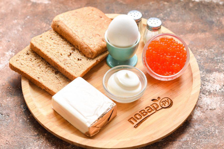 Бутерброды с плавленым сыром и икрой - фото шаг 1