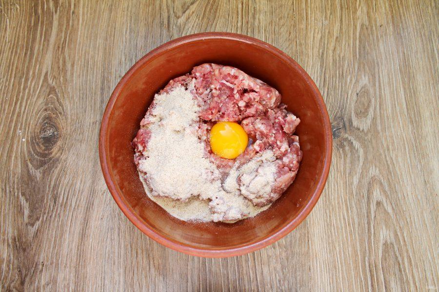Американский мясной рулет - фото шаг 2